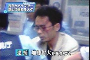 f:id:shi-mann:20080608174045j:image
