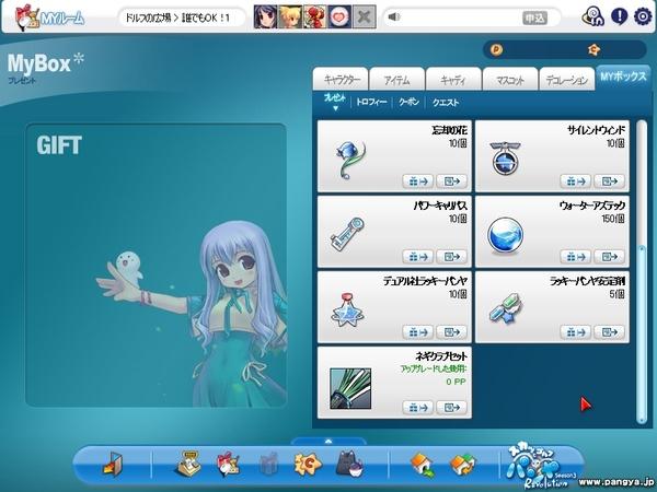 f:id:shi-mann:20080611235117j:image