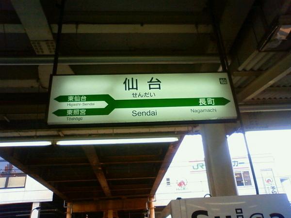 f:id:shi-mann:20080703133900j:image