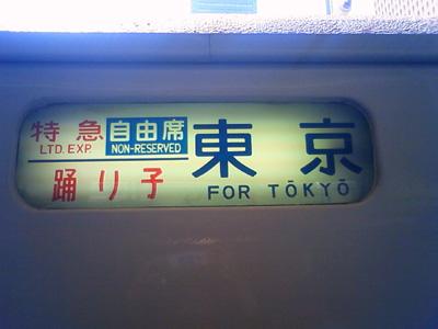 f:id:shi-mann:20080704132000j:image