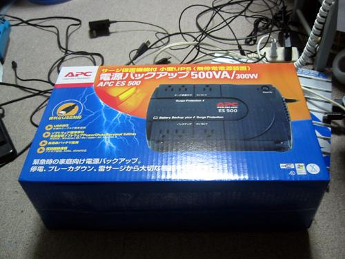 f:id:shi-mann:20080715192845j:image