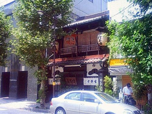 f:id:shi-mann:20080719113800j:image