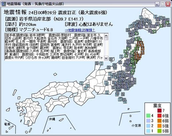 f:id:shi-mann:20080724015453j:image