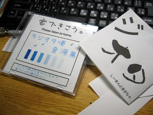 f:id:shi-mann:20080805022215j:image