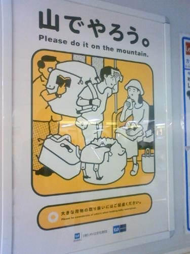 f:id:shi-mann:20080901191800j:image