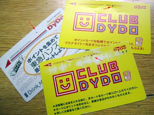 f:id:shi-mann:20080912001046j:image