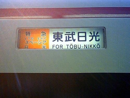 f:id:shi-mann:20080928095815j:image