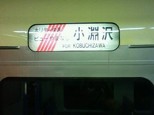 f:id:shi-mann:20080928095819j:image