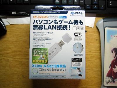 f:id:shi-mann:20081021144743j:image