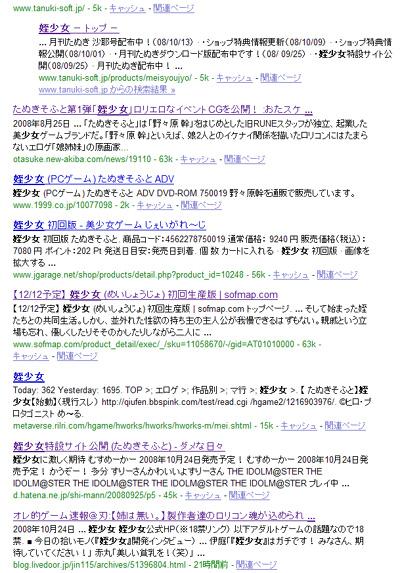 f:id:shi-mann:20081025021048j:image