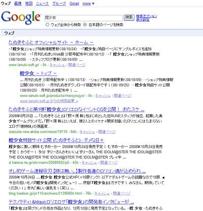 f:id:shi-mann:20081026014339j:image