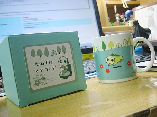 f:id:shi-mann:20081029030011j:image