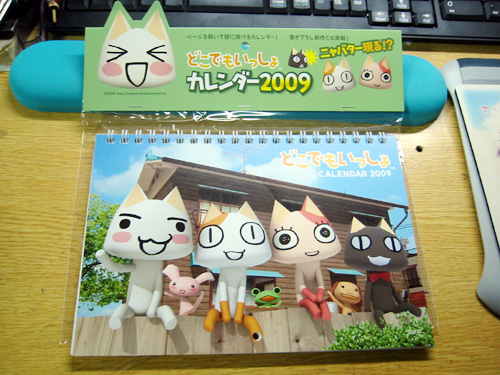 f:id:shi-mann:20081208011036j:image