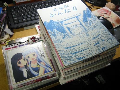f:id:shi-mann:20081231024124j:image