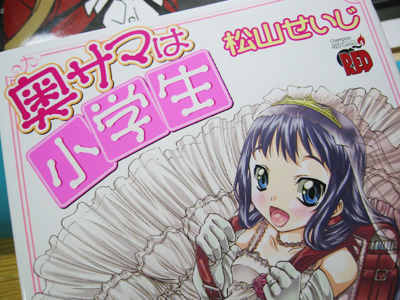 f:id:shi-mann:20090105023031j:image