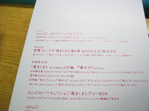 f:id:shi-mann:20090123024800j:image