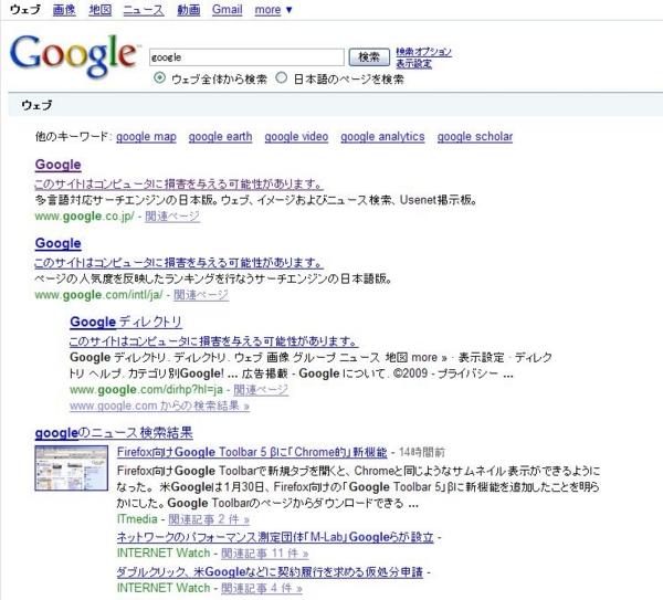 f:id:shi-mann:20090201000802j:image