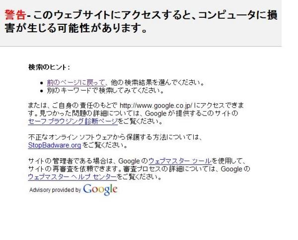 f:id:shi-mann:20090201000803j:image
