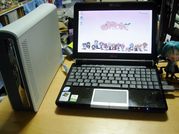 f:id:shi-mann:20090201091641j:image