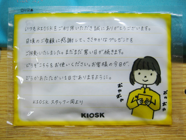 f:id:shi-mann:20090212023924j:image