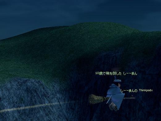 f:id:shi-mann:20090212023925j:image