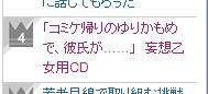 f:id:shi-mann:20090220032014j:image