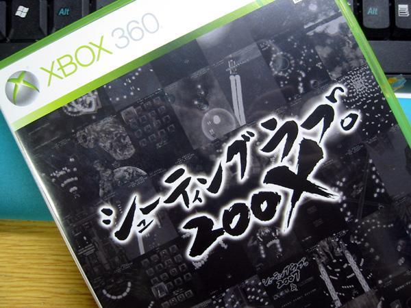 f:id:shi-mann:20090223005135j:image