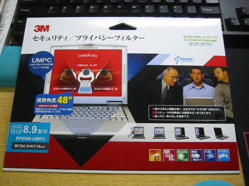 f:id:shi-mann:20090406030229j:image