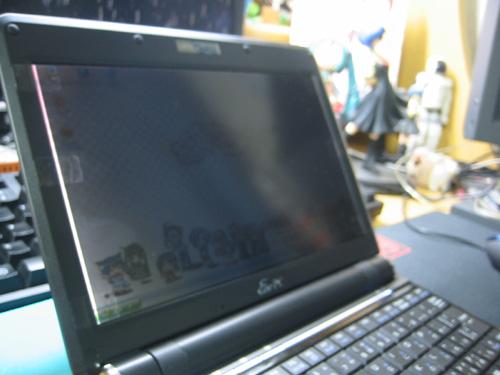 f:id:shi-mann:20090406030231j:image