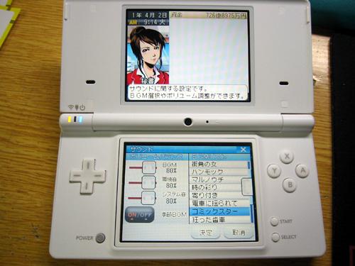 f:id:shi-mann:20090501020747j:image