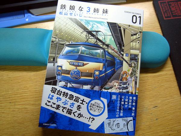 f:id:shi-mann:20090626022654j:image