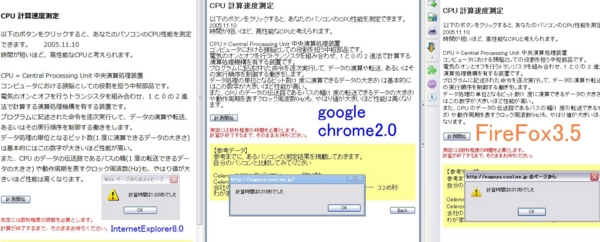 f:id:shi-mann:20090701030816j:image