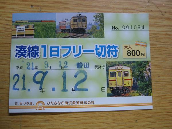 f:id:shi-mann:20090914003625j:image