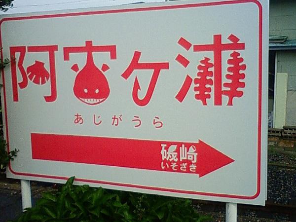 f:id:shi-mann:20090914003627j:image
