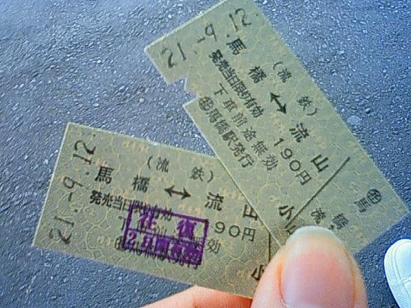 f:id:shi-mann:20090914003631j:image