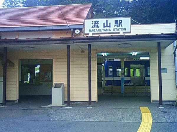 f:id:shi-mann:20090914003632j:image