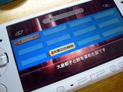 f:id:shi-mann:20091213085207j:image