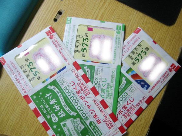 f:id:shi-mann:20091218030837j:image