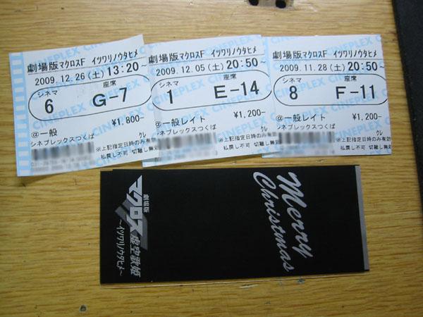 f:id:shi-mann:20091227042908j:image