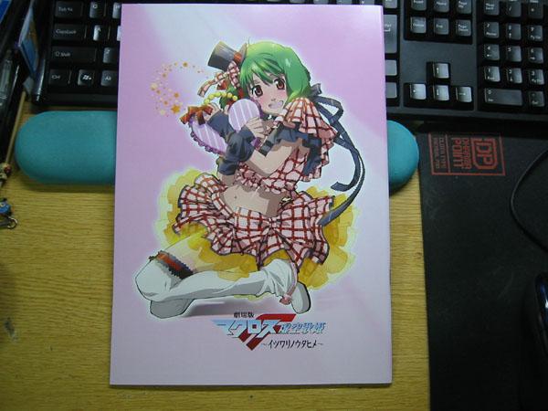 f:id:shi-mann:20091227042911j:image