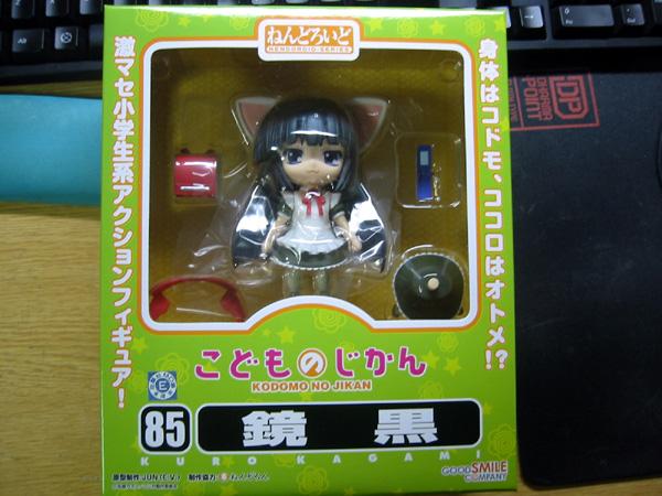 f:id:shi-mann:20091230203155j:image