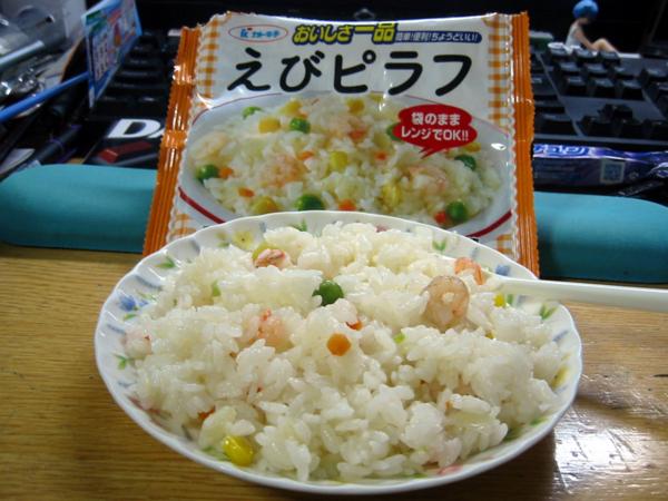 f:id:shi-mann:20100202210848j:image