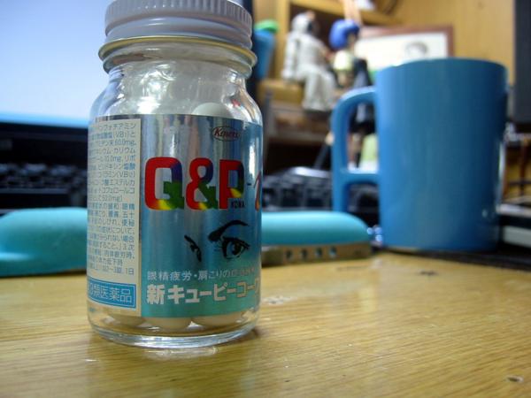 f:id:shi-mann:20100209012640j:image