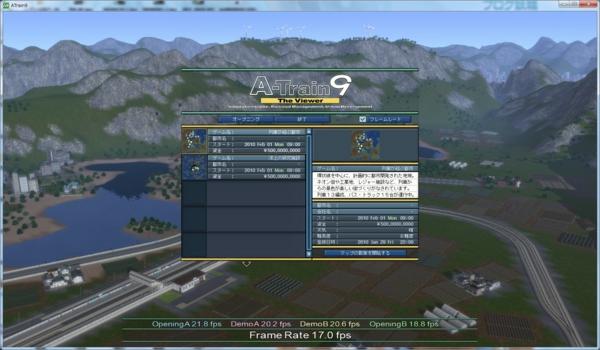 f:id:shi-mann:20100209231157j:image