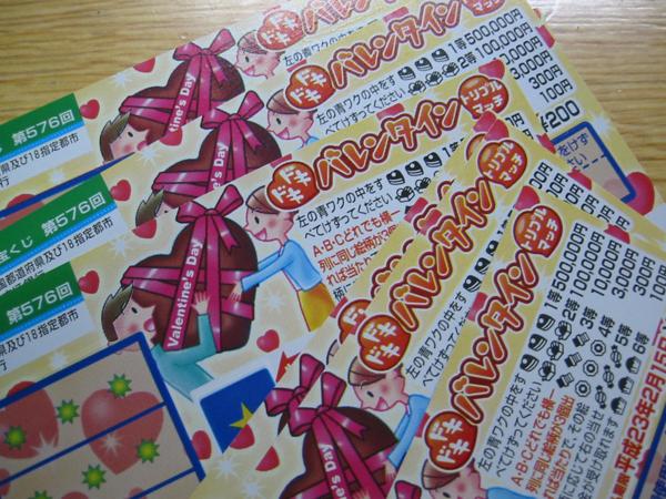 f:id:shi-mann:20100210221125j:image