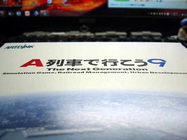 f:id:shi-mann:20100211190848j:image
