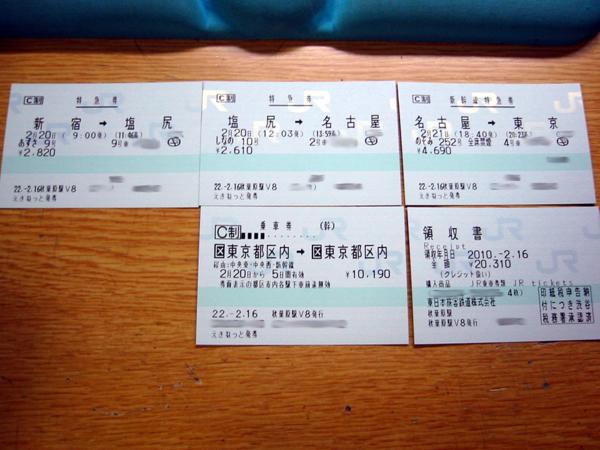 f:id:shi-mann:20100217015811j:image