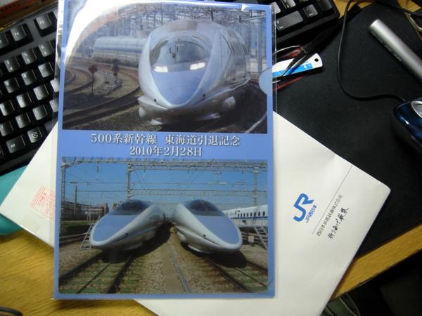 f:id:shi-mann:20100217221203j:image