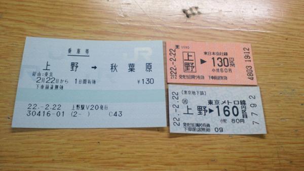 f:id:shi-mann:20100222205006j:image