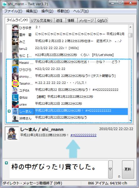 f:id:shi-mann:20100222223136p:image